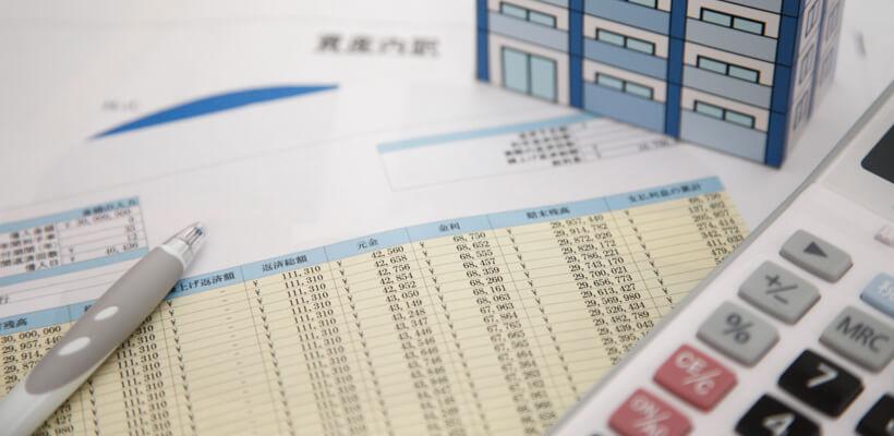 住宅ローンと不動産投資のためのローン2
