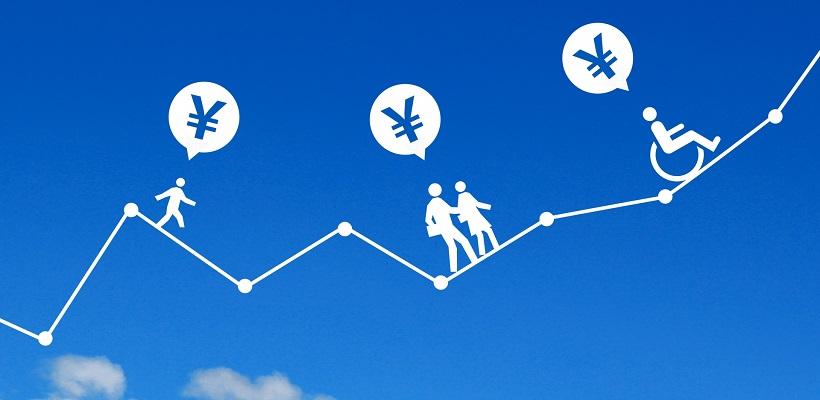 不動産投資ローンの審査ポイント1