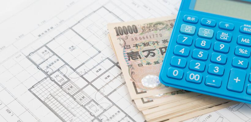 アパートへの不動産投資のリスク4