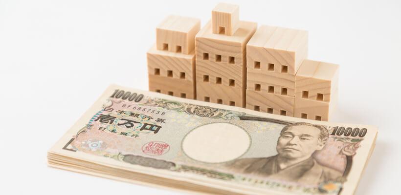 不動産投資で計上できる経費1