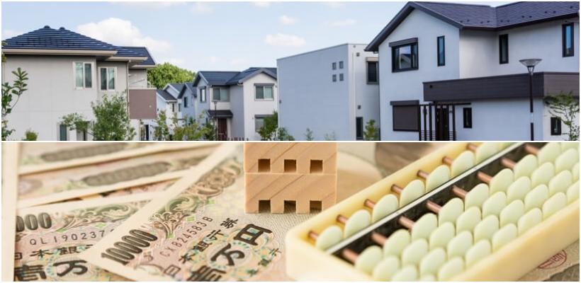 不動産投資(マンション経営)と節税3