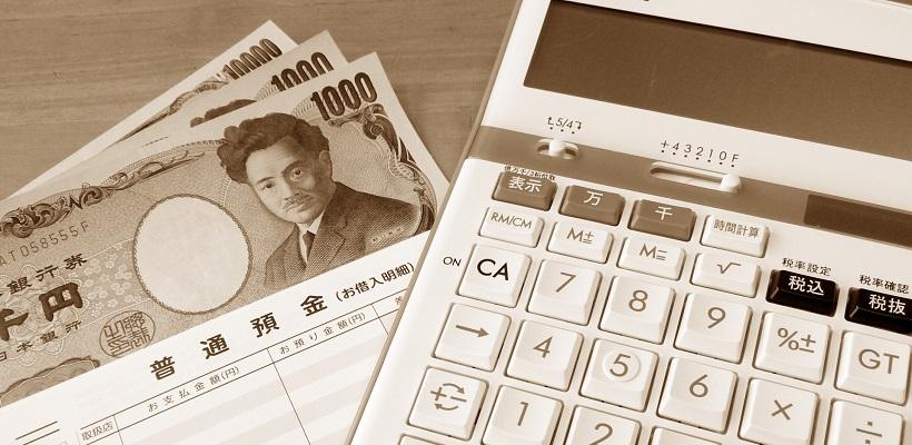 借金で不動産投資1