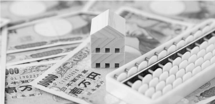 不動産投資でかかる費用や税金1
