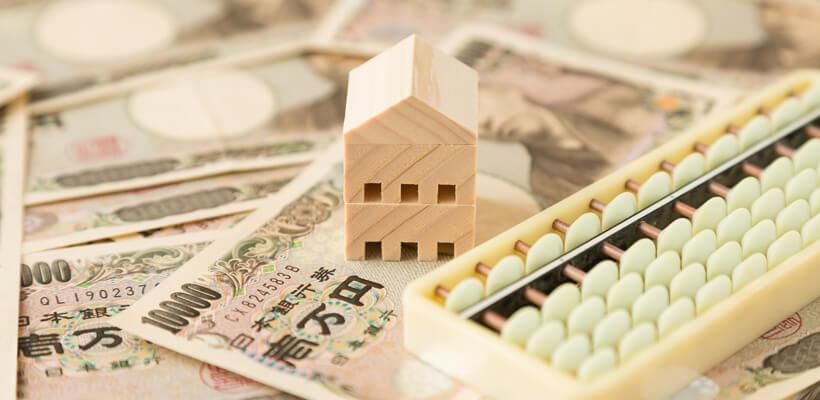 物件の複数買いで不動産投資2