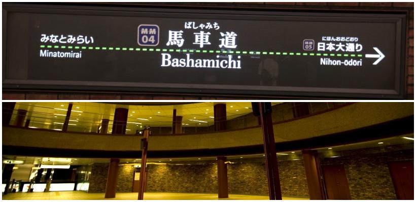 関内・馬車道エリア1