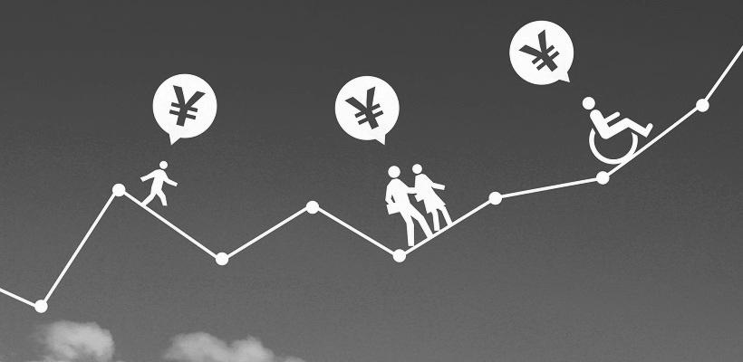 預貯金・生命保険と不動産投資の比較2