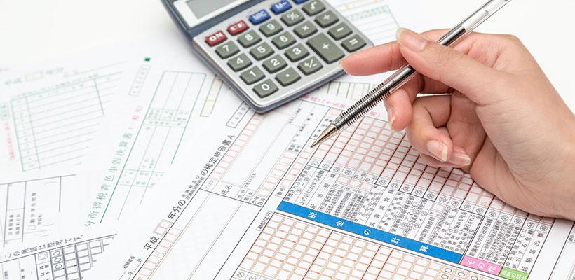 不動産投資会社選びの5つの法則4